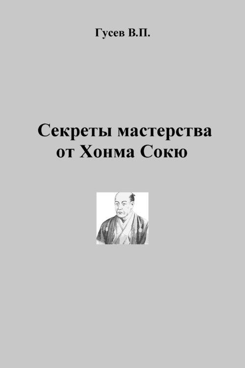 kniga5.jpg