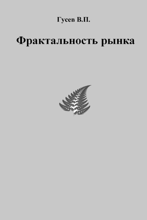 kniga6.jpg